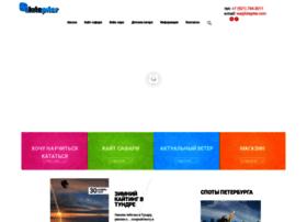 kitepiter.com