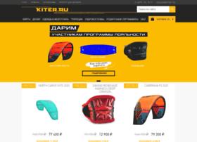 kiter.ru
