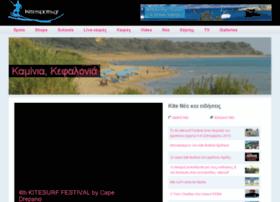 kitespots.gr