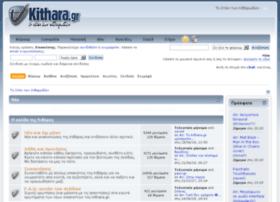 kithara.gr