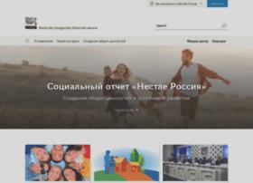 kitkatpromo.nestle.ru