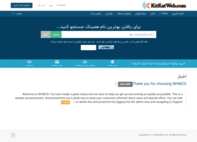 kitkatweb.com