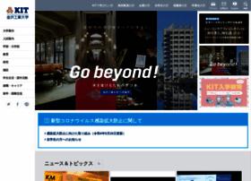 kitnet.jp
