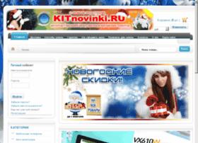 kitnovinki.ru