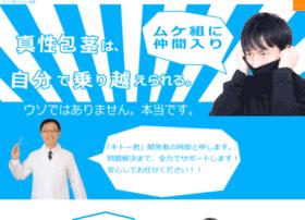 kito-kun.net