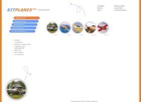 kitplanes.ru