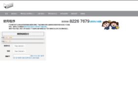 kits-tutor.com