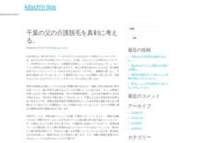 kitschntips.com