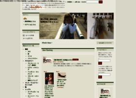 kitten.ocnk.net