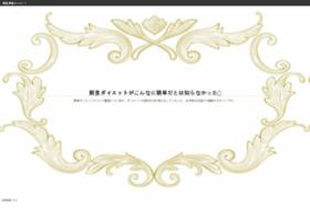 kiuchi-koto.com