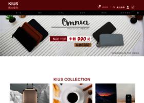 kius.com.tw