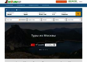 kivi.ru