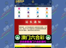 kivos.com.cn