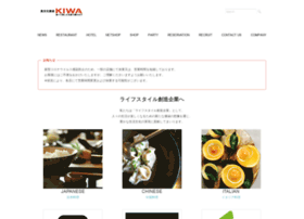 kiwa-group.co.jp