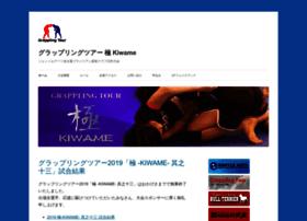 kiwame.nbjc.jp