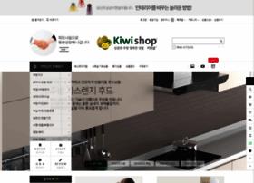 kiwieshop.com