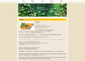 kiwigame.com.tw