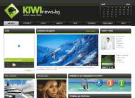 kiwinews.bg