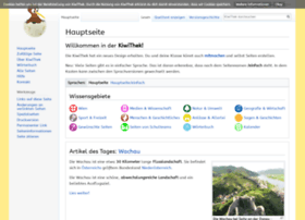 kiwithek.kidsweb.at