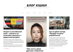kiwka.com