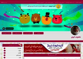 kiyan91.niniweblog.com