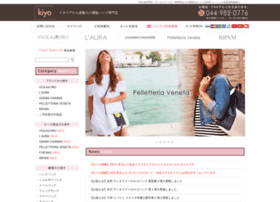 kiyo-tokyo.co.jp