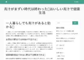 kiyora-minamiaoyama.com