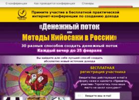 kiyosaki-conf.ru