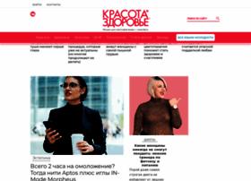 kiz.ru