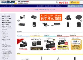 kizaiya.com