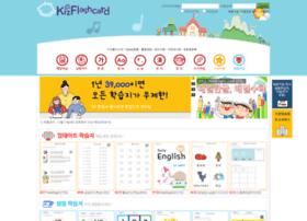 kizflashcard.com