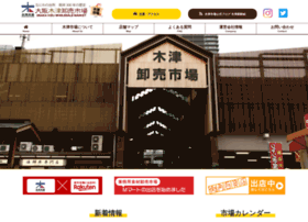 kizu-ichiba.com