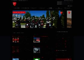 kizuki-ducati.com