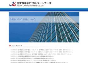 kizuna-capital.co.jp