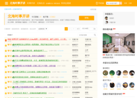 kj.beihai365.com