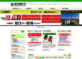 kjc.ac.jp
