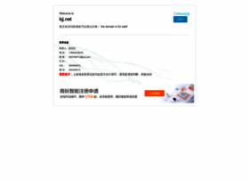 kjj.net