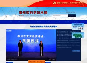 kjj.taizhou.gov.cn