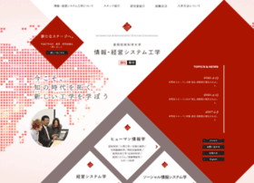 kjs.nagaokaut.ac.jp
