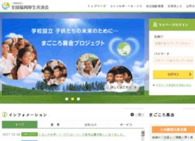 kjss.co.jp