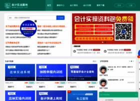 kjszjd.com