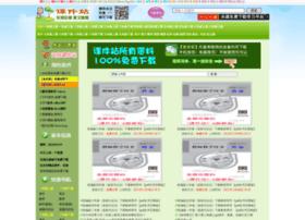 kjzhan.com