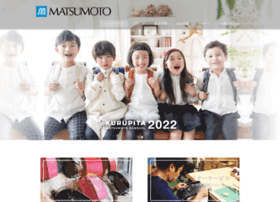 kk-matsumoto.co.jp