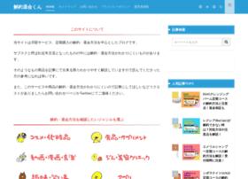 kk-online.jp