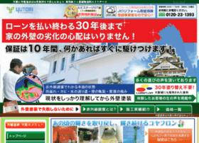 kk-yutori.net