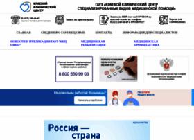 kkcsvmp.ru