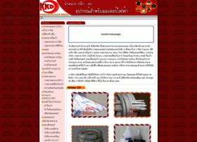 kkd-electric.com