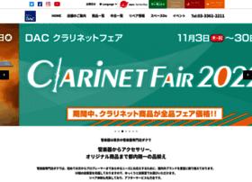 kkdac.co.jp