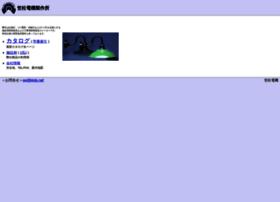 kkds.net