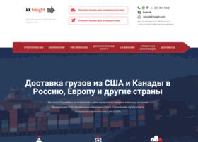 kkfreight.ru
